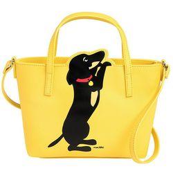 Marc Tetro Dachshund Yellow Crossbody Handbag