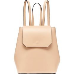 BCBGMAXAZRIA Juliet Backpack