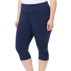 Absolutely Fit Plus Mesh Striped Performance Capris