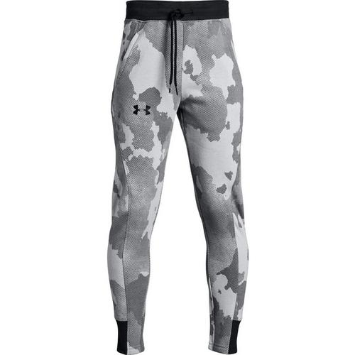 Under Armour Big Boys Rival Camo Jogger Pants  db25a5994a9e
