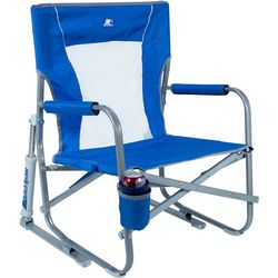 GCI Beach Foldable Rocker Chair