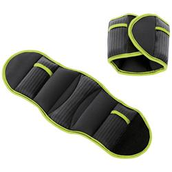2-pc. Ankle Weights