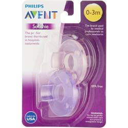 2-pk. Soothie Pacifier Set